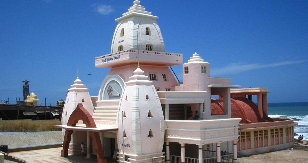Gandhi Memorial Hall Kanyakumari
